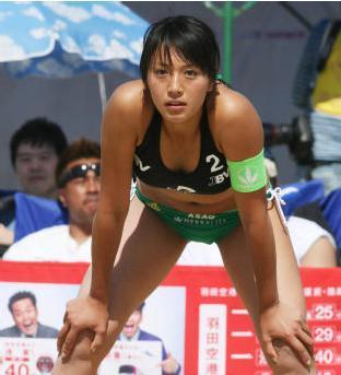 Miwaasao2
